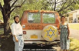 top015225 - Judaic Post Card