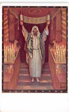 top015227 - Judaic Post Card