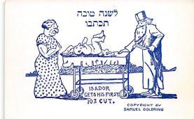 top015229 - Judaic Post Card