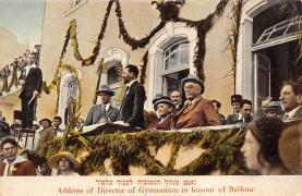 top015231 - Judaic Post Card