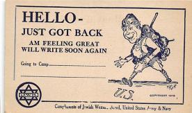 top015243 - Judaic Post Card