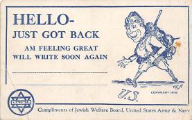 top015245 - Judaic Post Card