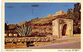 top015247 - Judaic Post Card