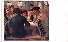 top015259 - Judaic Post Card