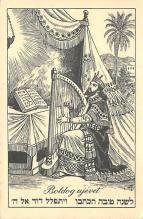top015265 - Judaic Post Card