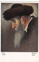 top015267 - Judaic Post Card