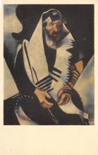 top015285 - Judaic Post Card