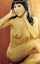 top019339 - Risque Post Card