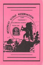 top021863 - Scouts Post Card