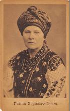 top022533 - Native Dress Postcard