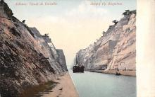 top024621 - Canals Foreign Post Card