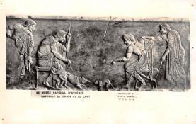 top026871 - Statues / Monuments Postcard