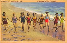 top028075 - Bathing Beauty Post Card