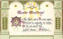 top091015 - Holiday Easter Post Card Old Vintage Antique