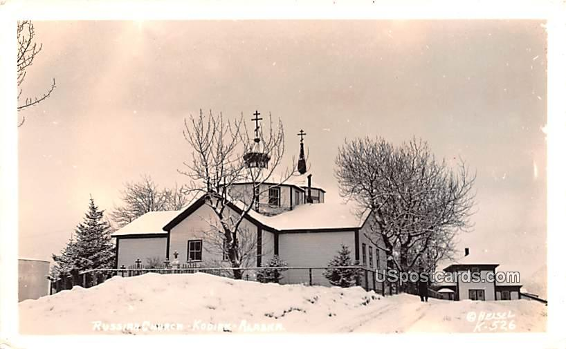 Russian Church - Kodiak, Alaska AK Postcard