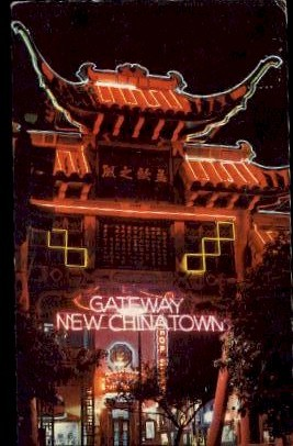 Chinatown at Night - Los Angeles, California CA Postcard