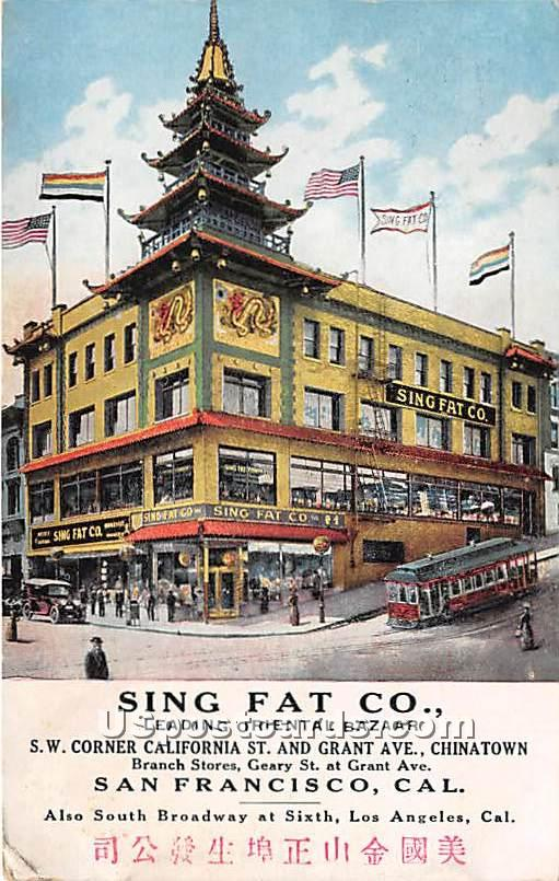 Sing Fat Co - Los Angeles, California CA Postcard