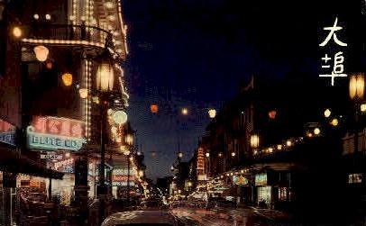 Chinatown - San Francisco, California CA Postcard