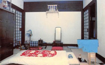 The Morikami Museum of Japanese Culture Delray Beach, Florida Postcard