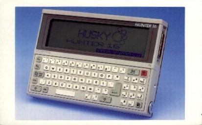 Husky Computers, Inc. - Clearwater, Florida FL Postcard