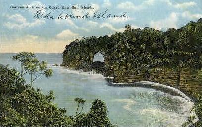 Onomen Arch - Hawaiian Islands Postcards, Hawaii HI Postcard