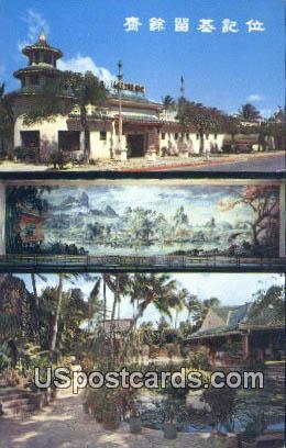 Waikiki Lau Yee Chai - Hawaii HI Postcard