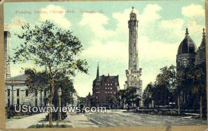 Pumping Station - Chicago, Illinois IL Postcard