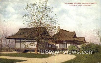 Japanese House - Chicago, Illinois IL Postcard