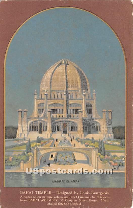 Bahai Temple - Chicago, Illinois IL Postcard