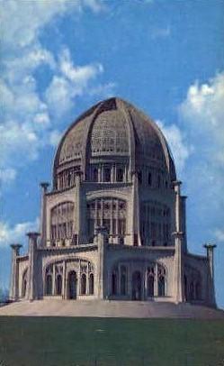 Baha'l Temple - Wilmete, Illinois IL Postcard