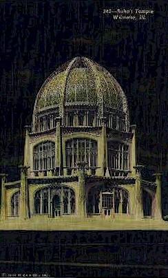 Bahai Temple  - Wilmette, Illinois IL Postcard