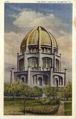 The Bahai Temple - Wilmette, Illinois IL Postcard