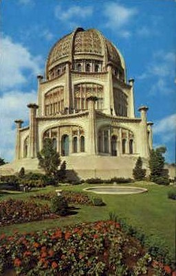 Bahai House of Worchip - Wilmette, Illinois IL Postcard