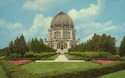 The Bahai House of Worship - Wilmette, Illinois IL Postcard