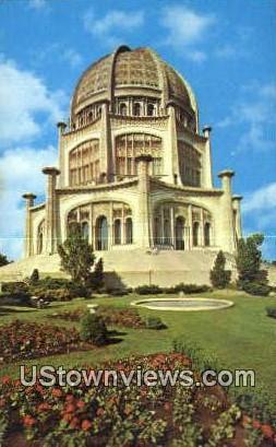 Baha'i House of Worship - Wilmette, Illinois IL Postcard