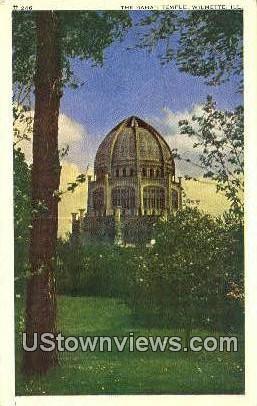 Baha'i Temple - Wilmette, Illinois IL Postcard