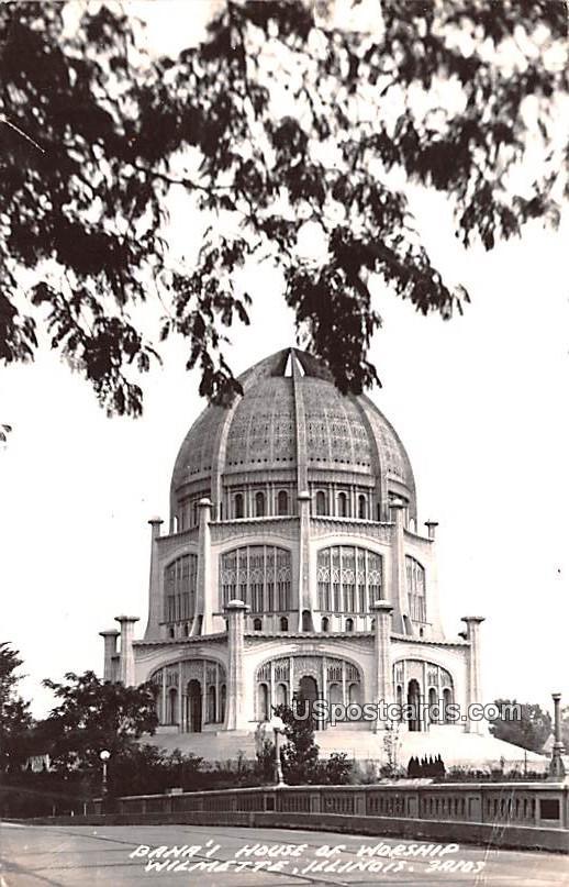 Bana'l House of Worship - Wilmette, Illinois IL Postcard