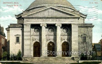 Temple Beth - Detroit, Michigan MI Postcard
