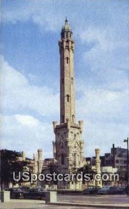 Famed Water Tower - MIsc, Michigan MI Postcard