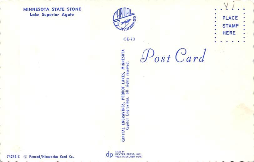 Minnesota State Stone MN 1