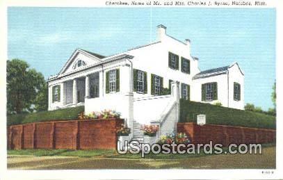 Home of Mr & Mrs Charles J Byrne - Natchez, Mississippi MS Postcard