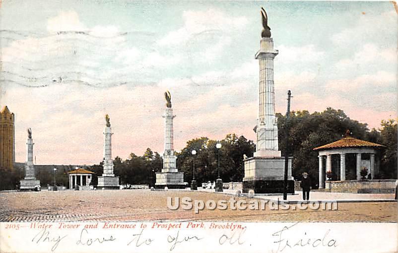 Water Tower, Prospect Park - Brooklyn, New York NY Postcard