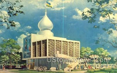 The Pavilion of the Sudan - New York City Postcards, New York NY Postcard
