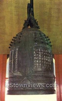 Bronze Buddhist Temple - Reading, Pennsylvania PA Postcard