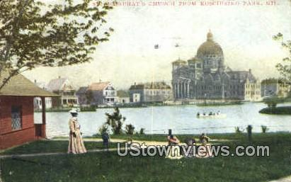 St Josaphat's Church - Kosciuszko Park, Wisconsin WI Postcard