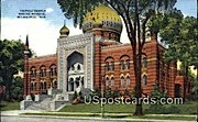 Tripoli Temple, Shrine Mosque - MIlwaukee, Wisconsin WI Postcard