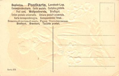val300173 - To my Valentine Postcard  back