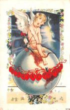 val200293 - Valentines Day Post Card Old Vintage Antique Postcard