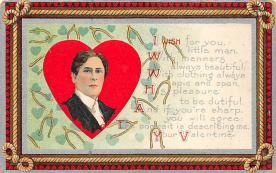 val400083 - Valentine's Day
