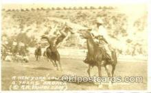 wes002056 - A New York Cowboy a Texas Bronck, Real Photo Western Cowboy Postcard Postcards